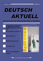 deutsch_aktuel_2011